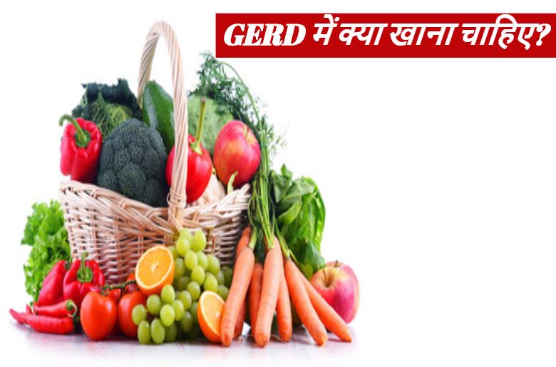 gerd diet in hindi
